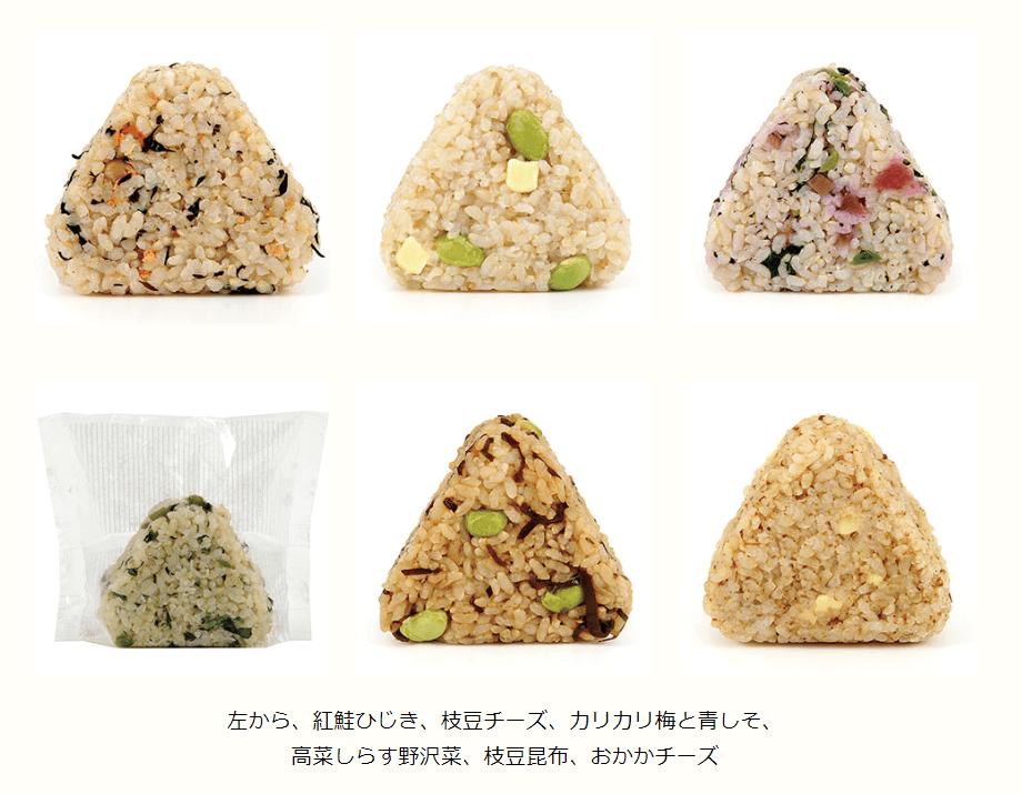 ロウカット玄米おにぎり